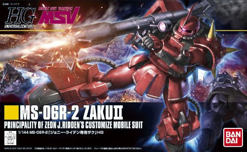 Image 2 for MSV-R - MS-06R-2 Zaku II High Mobility Type - HGUC #166 - 1/144 - Johnny Ridden Custom (Bandai)