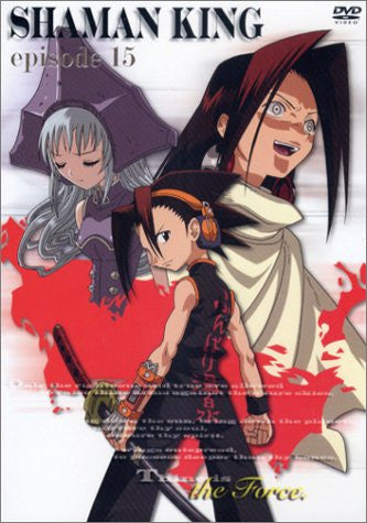 Image 1 for Shaman King Vol.15