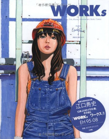 Image for Hisashi Eguchi   Works   Eh95 08: Music, Girls, Movies, Advertisement, Books, Comics