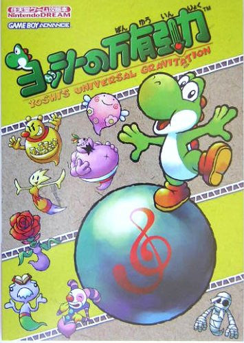 Image 1 for Yoshi's Universal Gravitation Nintendo Official Guide Book / Gba