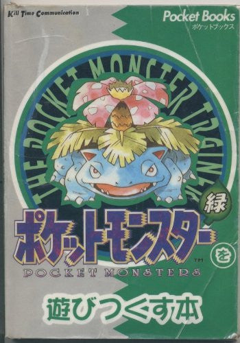 Image 1 for Poketmonster Enjoy Playing Perfect Book Green / Gb