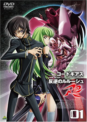 Image for Code Geass - Lelouch Of The Rebellion R2 Vol.1