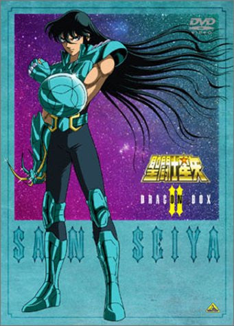 Image 1 for Saint Seiya DVD Box 2 Dragon