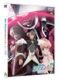 Thumbnail 1 for Rinne No Lagrange / Lagrange - The Flower Of Rin-ne Season 2 Vol.4