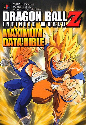 Image 1 for Dragon Ball Z Infinite World Maximum Data Bibble