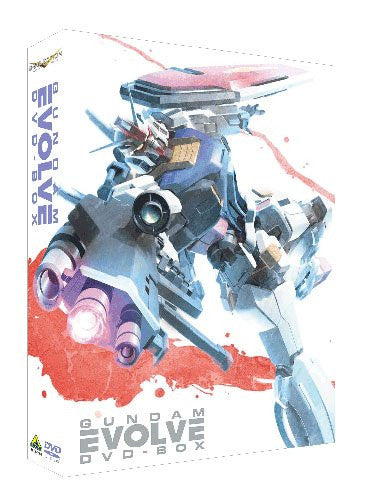 Image 1 for G-Selection Gundam Evolve DVD Box [Limited Edition]