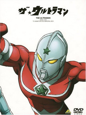 Image for The Ultraman DVD Memorial Box [Limited Pressing]