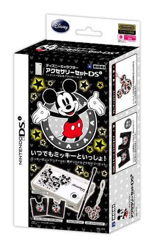 Image 1 for Disney Character Accessory Set DSi (Mickey)