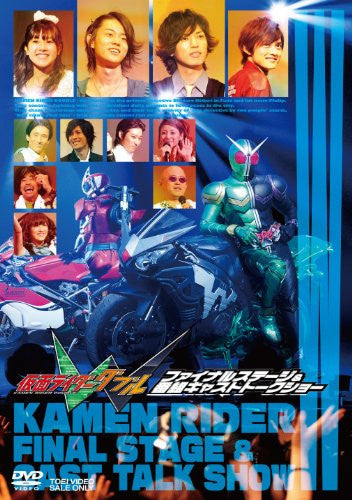Image 1 for Kamen Rider Double Final Stage & Bangumi Cast Talk Show