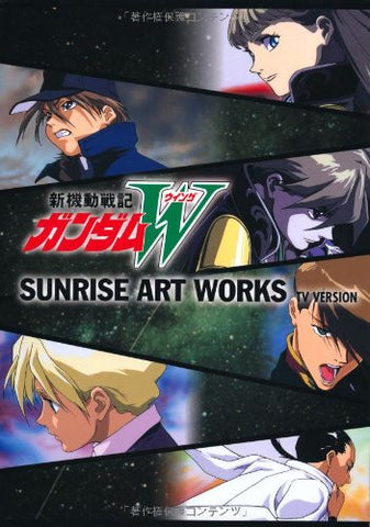 Image for Shin Kidou Senki Gundam Wing   Sunrise Art Works Tv Version