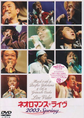 Image for Neo Romance Live 2003 Spring