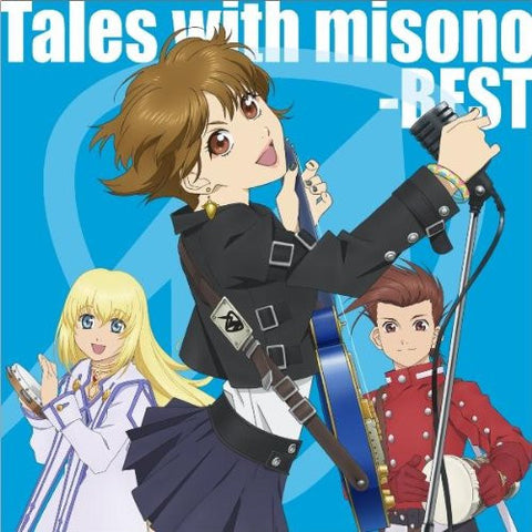 Image for Tales with misono -BEST-