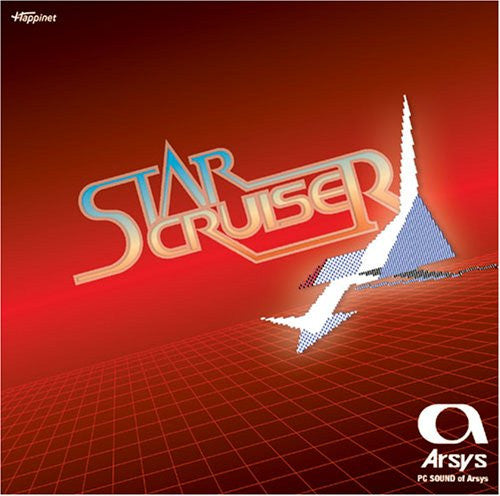 Image 1 for Star Cruiser ~ PC Sound of Arsys~