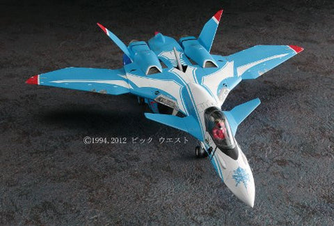 Image for Macross The Ride - VF-11B Nothung 2 - 1/72 (Hasegawa)