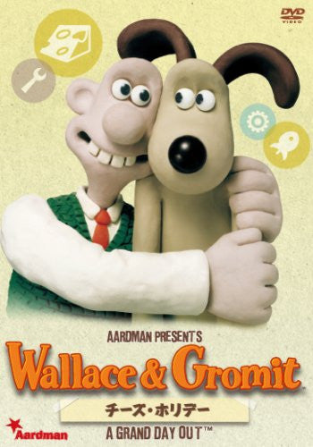 Image 1 for Wallace & Gromit: A Grand Day Out