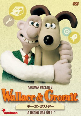 Image for Wallace & Gromit: A Grand Day Out