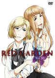 Thumbnail 2 for Red Garden DVD Box 4