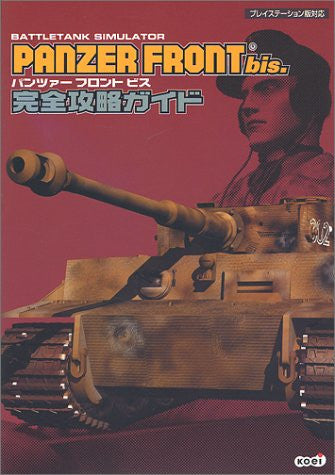 Image 1 for Panzer Front Bis. Perfect Strategy Guide Book / Ps