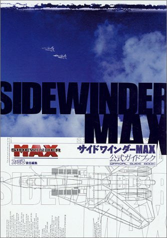 Image 1 for Sidewinder Max Official Guide Book / Ps2