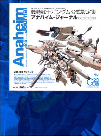Image 1 for Gundam Anaheim Journal U C 0083 0099 Official Analytics Illustration Art Book