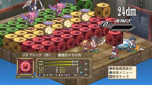 Image 2 for Disgaea: Hour of Darkness 3