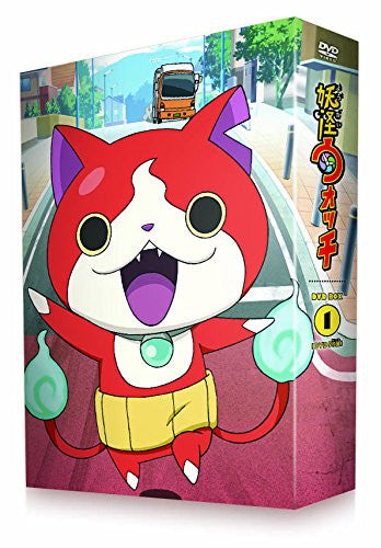 Image 2 for Youkai Watch Dvd Box 1