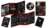 Thumbnail 2 for GARO - Yami Wo Terasu Mono Vol.6