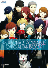 Shin Megami Tensei: Persona 3 Portable   Official Fan Book
