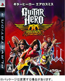 Guitar Hero: Aerosmith - 1