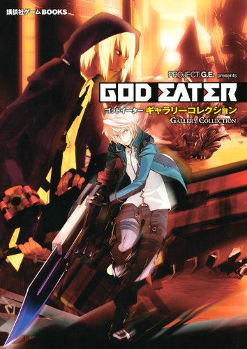 Image 1 for God Eater Gallery Collection