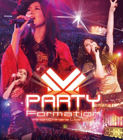Image for Minori Chihara Live 2012 Party-Formation Live