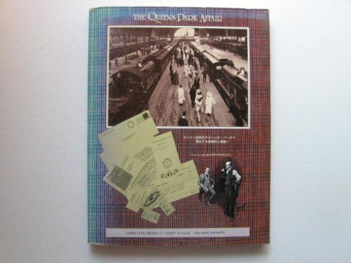Image 1 for Sherlock Holmes Shisha Kara No Tegami Dead   Queens Park Jikenbo Game Book / Rpg