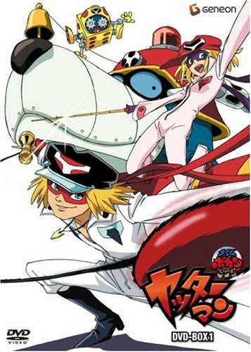 Time Bokan Series - Yattaman DVD Box 1