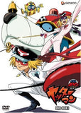 Time Bokan Series - Yattaman DVD Box 1 - 1