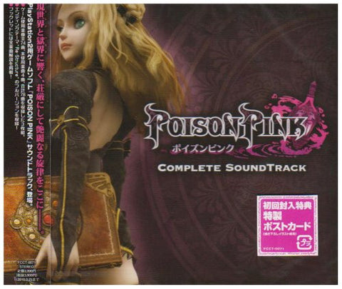 Image for Poison Pink Complete Soundtrack