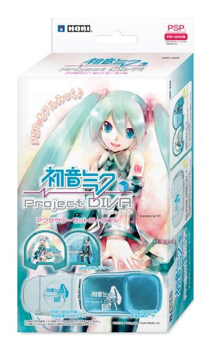 Image 1 for Hatsune Miku: Project Diva Accessory Set