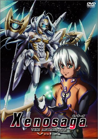 Image for Xenosaga The Animation Vol.4