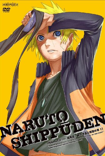 Image 1 for Naruto Shippuden Shi No Yogen To Fukushu No Sho Vol.1