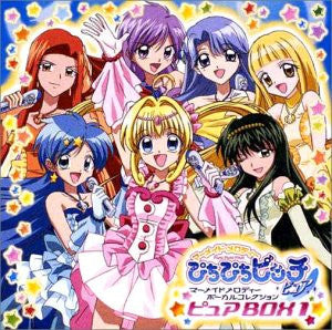 Image 1 for Mermaid Melody Pichi Pichi Pitch Pure Mermaid Melody Vocal Collection Pure BOX 1