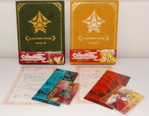 Kaleido Star 4-Voume Box Set [Limited Edition]