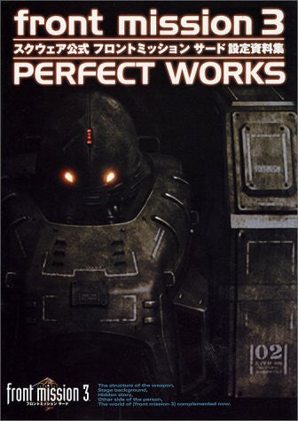 Image 1 for Front Mission 3 Perfect Works Analytics Illustration Art Book / Ps