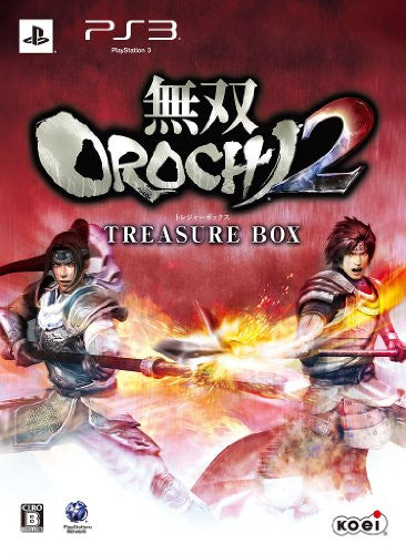Image 1 for Musou Orochi 2 [Treasure Box]