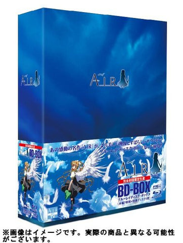 Image for Air Blu-Ray Disc Box [Limited Edition]