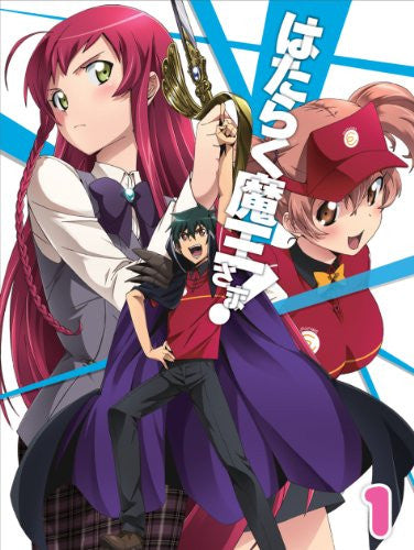 Image 1 for Hataraku Mao-sama / The Devil Is A Part-timer Vol.1