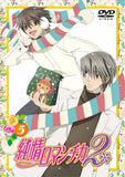 Thumbnail 2 for Junjo Romantica 2 Vol.5 [Limited Edition]