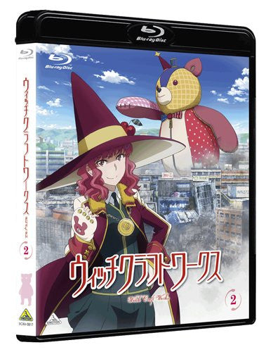 Image 3 for Witch Craft Works 2 [Limited Edition]