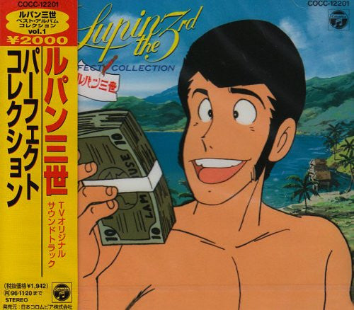 Image 1 for Lupin the 3rd PERFECT COLLECTION