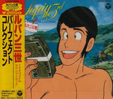 Thumbnail 1 for Lupin the 3rd PERFECT COLLECTION