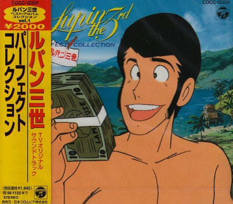 Image for Lupin the 3rd PERFECT COLLECTION