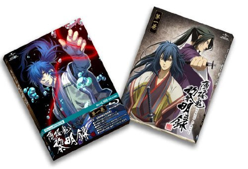 Image 4 for Hakuoki Reimeiroku Vol.1 [Blu-ray+CD Limited Edition]